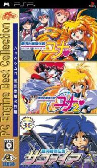 Descargar PC Engine Best Collection Ginga Ojousama Densetsu Collection [JAP] por Torrent